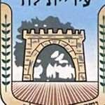 """לוד- סניף מתן שרותי רווחה בע""""מ"""