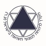 הקרן לניצולי השואה