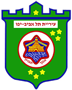 סניף מתן שרותי רווחה תל אביב
